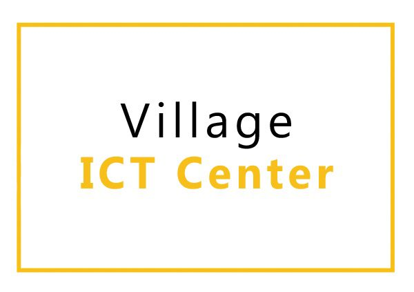 village ict center